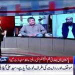 "Hafiz Saeed Excecllent Response on Saif Ali Khan's Dialogue ""Hum Us Kay Ghar Main Ghus Kar Usey Marenge"" in Phantom Movie"