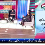 Hamayun Mehboob Calls All The Fake Peer Baba's Ulloo Kay Pathey On Live Show