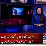 Hamza Ali Abbasi thrashes Saif Ali Khan & Pakistan Actress Mawra Hocane over Phantom film