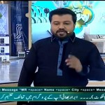 Hazoor S.A.W ka Paseene Ki Mehek Or Uski Barkat Ka Alam Suniye Junaid Iqbal Ki Zubani