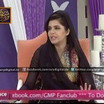 Hina Dilpazir Revealing That She Doesn't Use Any Social Networking Site & All Her Accounts Are Fake