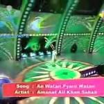 "Historical Moment When Pakistani Singer Sings ""Aiy Watan Pak Watan"" on Indian Stage"