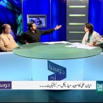 How Ayyan Ali got Arrested – CCTV footage released!