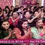 How Kunwar Persuaded Fatima's Mother for their Marriage ??