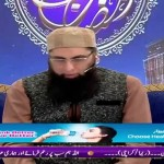 How To Change Life With Some Qurani Ayyats Listen Junaid Jamshed