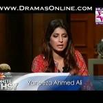 How Vaneeza Ahmad Ciritisicing Young Actress In Live Show
