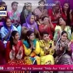 How Yasir Nawaz Suprised Nida Yasir on their Wedding Anniversary ??