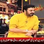 Humaima Malik Flirting With Noman Ijaz In Live Show