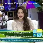 Humaira Arshad telling her childhood story when she was used to do different funny things