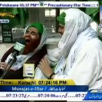 Is This A Wrong Number? Watch This Video of Maulana Sahib And Decide Yourself