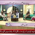 Is This Kind Of Topics Should Be Discussed In Morning Shows – MUST WATCH