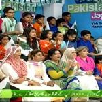 Kia Aap Jante Hein K Minar-e-Pakistan Kyun Wajud Me Aya Or Bht Se Anjane Proud Facts