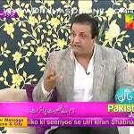 Kia Name kisi bande ya cheez ki kismat or personality per faraq perta he ya nahi