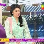 Kia Shanira Wasim Akram per shak karti he or kia shanira wasim ka mobile bhi check karti he