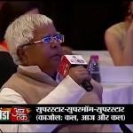 Lalu Prasad Yadav Asks Kajol About Vulgarity In Films