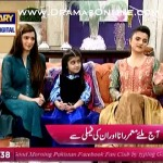 Look How Moammar Rana's 6 Years Daughter Talking, So Cute and So Funny, Says Lore Lore Ae