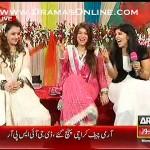 Madeeha Shah's Husband Calling Her Garam Masala, Aaloo, Apple & Airoplane With Romantic Expressions