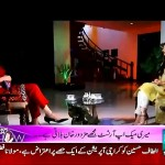 Maira Khan Explaining Relation Between Women And Clothes In Pakistan