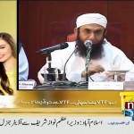 Maulana Tariq Jameel Bayan on Birth Of Human