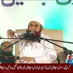 Maulana Tariq Jameel Blasts on Parents Who Send Their Minor Children to Schools