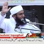 Maulana Tariq Jameel Latest Bayan On Namaz And Zakat