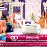 Moammar Rana Telling About Why Her First Darling Became A Don & Was Called Jiya Don
