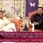 Nauman Masood's Mother Telling Funny Incidents which she Did With Him In His Childhood