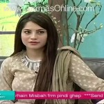 Neelam Muneer Shared The Funny Incident Happends In Karachi