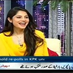 Neelum Munir Flirting With Host Syed Wasi Shah