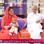Nida Yasir Apne Show me Apna beta bhi le ayi or aged guests ka bhi 1 bacha peda karwa dala