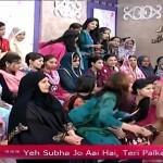 Nida Yasir Apni Audience Se Pagalo Wali Harkatein Karwane Lagi
