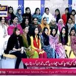 Nida Yasir Asking Audience to Make Weird Faces