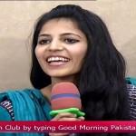 Nida Yasir Audience Me Bethi 1 Larki Ko Live Morning Show Pe Gali Dene Ka Kehne Lagi