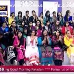 Nida Yasir, Javeria Abbasi Or Natasha Live Morning Show Me Beth Kar Madeeha Iftekhar Ka Raz Khol Dia