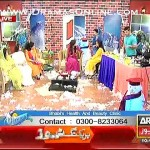 Non Neccessary Hairs ko kis tarah remove kia jaye, dr bilquees telling an easy remedy