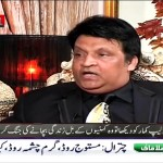 Omer Shareef Reveals About His Upcomming Moive