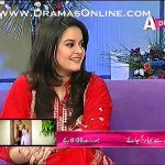 Pakistani Young Actresses Minahil & Aimen Praising Indian Cheap Rap Singer Yo Yo Honey Singh