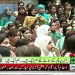 Sahir Lodhi Get Emotional While Talking About Pakistan