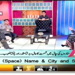 Sahir Lodhi Taunting Aamir Liaquat On His Fake Number 1 TRP's Statements