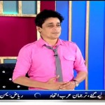 Sahir Sharing A Incident When Legendary Moin Akhtar Faked A Nervousness Just To Built Up Sahir's Hosting