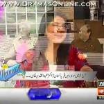 Sanam Baloch Called Her Husband 'Bandar' In Live Show