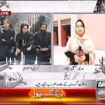 Sanam Baloch Showed That Auditorium Where This Massacre Was Done & It Was Heart Wrenching