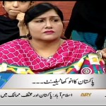 Sanam Baloch Showing A Video of Chacha Rafi Singing Bollywood Songs In A Great Way