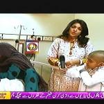 Sanam Jung Praising Imran Khan & Shared Her Feelings For Shaukat Khanum Cancer Hospital