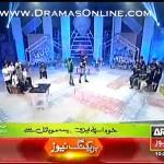 Sanam Or Mustafa Zahid Ne Beshare Contestents K Chehro Per 24 Ande Marwa Diye