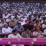 See How Dr.Zakir Naik Made Hindu Pandit Speechless