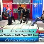 See Sahir Lodhi Pe Aamir Liaqat Ki Dehshat, Unke Zikar Pe Hi Sahir Ko Apne Show K Lale Pargaye