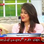 See What Actress Amna is Saying About Hamza Ali Abbasi in a Live Show