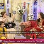 Sharmeela Farooqi Ki Saas Ne Live Morning Show Pe Akar Unki Sari Ki Sari Polein Kholdi