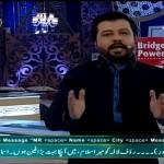 Sunain Ajaib-ul-Quran Mein Hazrat Moosa (A.S) ki laathi ka kissa Junaid Iqbal ki Zubani